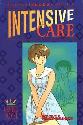 Maison Ikkoku, Volume 7: Intensive Care Paperback – August 8, 1997  by Rumiko