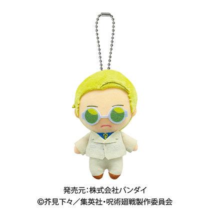 """Bandai """"Jujutsu Kaisen"""" Ball Chain Mascot Nanami Kento"""