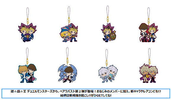 "one random ""Yu-Gi-Oh! Duel Monsters"" Pair Rubber Strap Collection Vol. 2"