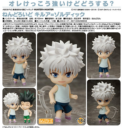Freeing Nendoroid Hunter x Hunter  Killua Zoldyck (PVC Figure)