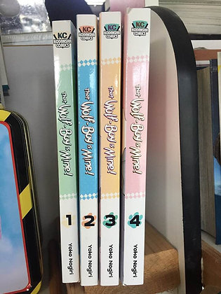 THAT WOLF BOY IS MINE GN VOL 1,2,3,4 KODANSHA COMICS