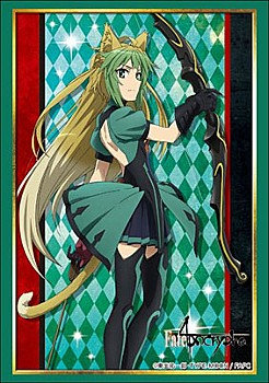 """Bushiroad Sleeve Collection High-grade Vol. 1556 """"Fate/Apocrypha"""" Archer of Red"""
