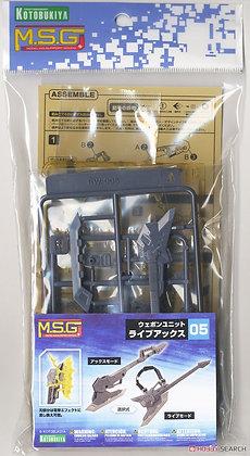 Weapon Unit 05 Live Axe (Plastic model)
