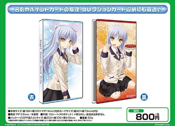 "Broccoli ""Angel Beats!"" TCG Card File Part. 2"