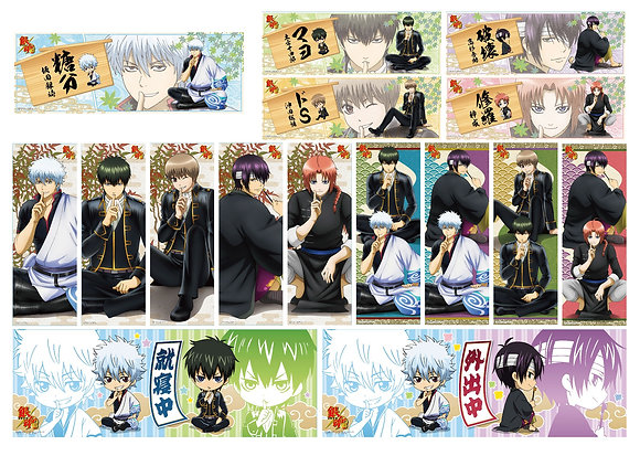 """set of 8 """"Gintama"""" Charactor Poster Collection Vol. 13 by Shouwa Note"""