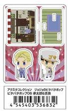 """Acsta Collection """"JoJo's Pitter-Patter Pop!"""" Pitter-Patter Pop 06 Jotaro & Kira"""