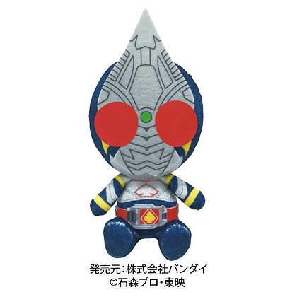 "Heisei Kamen Rider Chibi Plush Series ""Kamen Rider Blade"" Kamen Rider Blade"