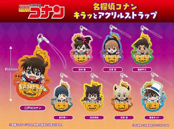 "Set of  8 ""Detective Conan"" Kiratto Acrylic Strap"