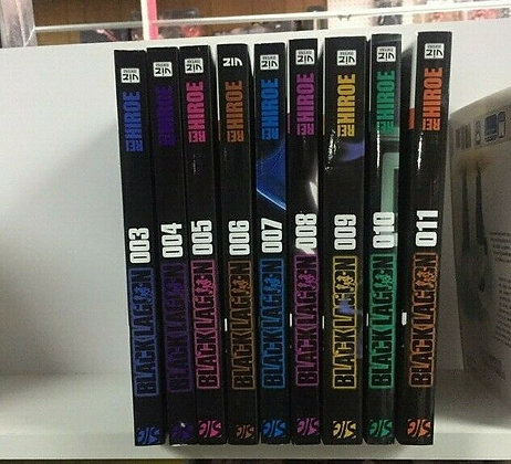 Black Lagoon, Vol. 3,4,5,6,7,8,9,10,11 (9 Manga) Paperback – December 9, 2008