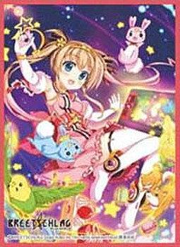 "Chara Sleeve Collection Matt Series ""BREETSCHLAG"" Katsuki Seira B No. MT323"
