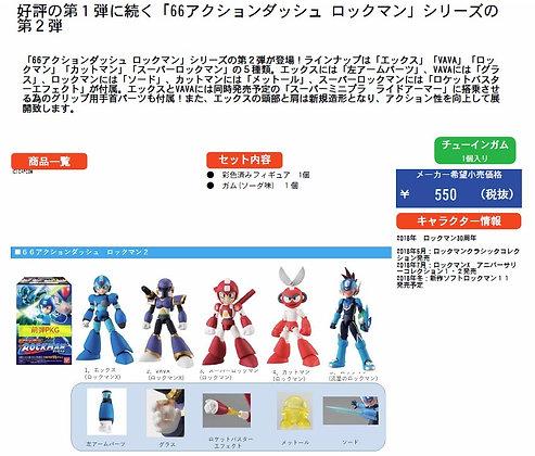 Bandai Capcom Rockman Megaman 66 ACTION Dash 2 VAVA  Display Case 10 CT