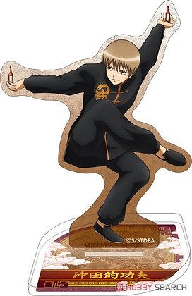 Gin Tama Acrylic Stand Kung Fu Style Okita (Anime Toy)