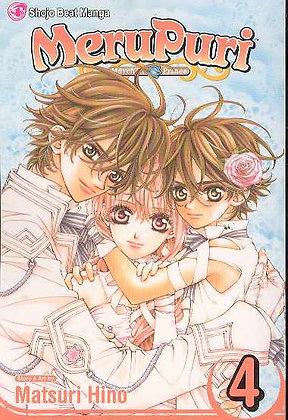 MeruPuri Vol. 1,2,3,4 (Manga)