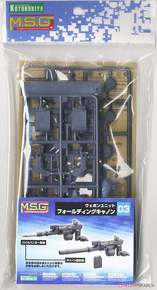 M.S.G Modeling Support Goods Weapon Unit 03 Folding Cannon