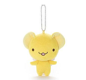 "Nitotan ""Cardcaptor Sakura: Clear Card Arc"" Plush withBall Chain Kero-chan"