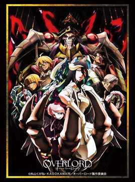 """Bushiroad Sleeve Collection High-grade Vol. 1462 """"Overlord"""""""