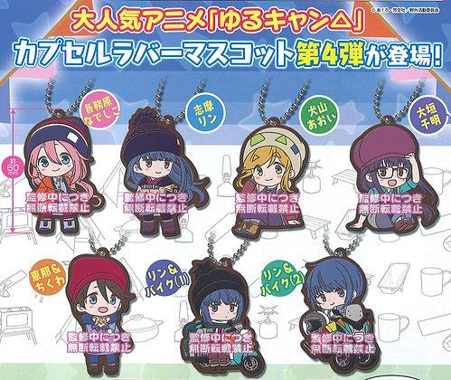 """Bandai Set of 7""""Yurucamp"""" Rubber Mascot Vol 4"""
