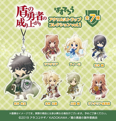 """One Random """"The Rising of the Shield Hero"""" Pastel Style Acrylic Strap Collection"""