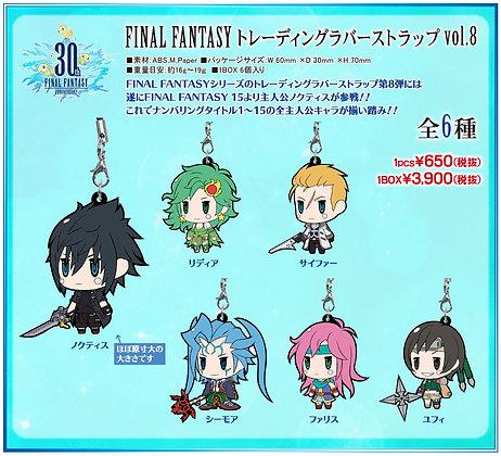 "Set of 6 Square Enix ""Final Fantasy"" Trading Rubber Strap Vol. 8"