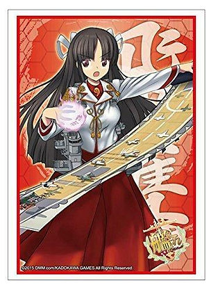 Bushiroad Sleeve Collection HG Vol.749 Kantai Collection [Hiyo] (Card Sleeve)