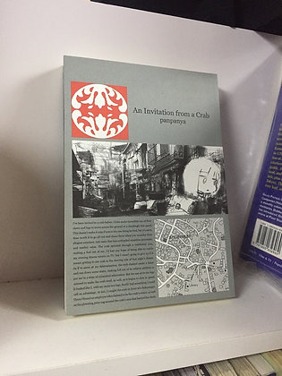 An Invitation from a Crab Paperback – December 18, 2018 by panpanya (Author)