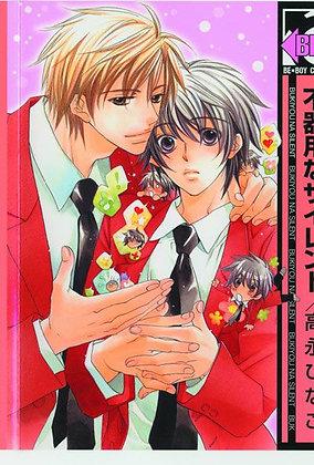Awkward Silence Vol. 1,2,3,4,5 (Yaoi Manga)