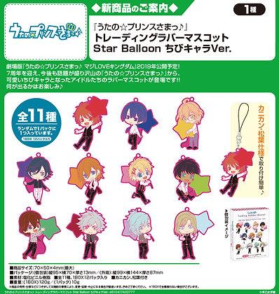 "one Random ""Uta no Prince-sama"" Trading Rubber Mascot Star Balloon Chibi Chara V"
