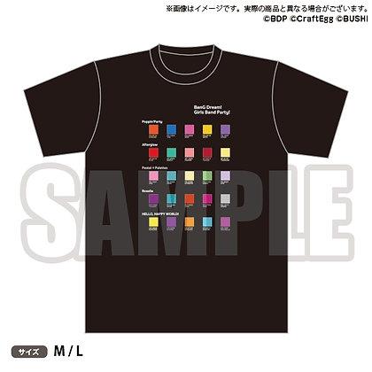 BanG Dream! T shirt  ガールズバンドパーティ! キャラクターカラーTシャツ Mサイズ