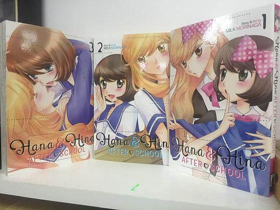 Hana & Hina After School Vol. 1,2,3 Manga (3 Books)  byMilk Morinaga(Author)