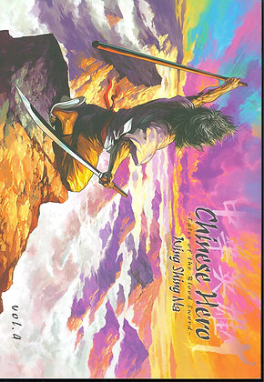 CHINESE HERO SC VOL 04 TALES O/T BLOOD SWORD DR MASTER PUBLICATIONS INC (W/A/CA)
