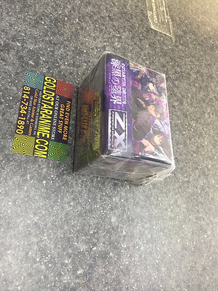 Z/X -Zillions of enemy X- C17 Starter Deck Corrupted Orth