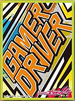 "Character Sleeve ""Kamen Rider EX-AID"" GAMER DRIVER EN-443"