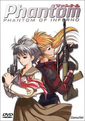 Phantom of Inferno
