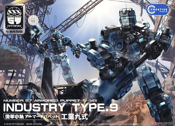 Creative FieldNumber 57 Armored Puppet Industry Type.9 ( model Kit)