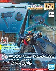 InJustice Weapons (HGBD:R) (Gundam Model Kits)
