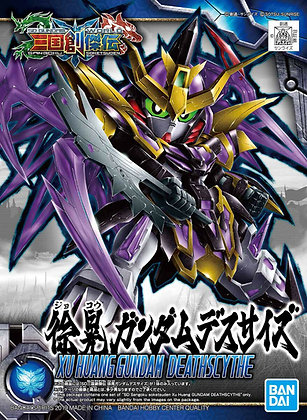Bandai 27 XUHuang Gundam Deathscythe SD Model Kit from SD Sangoku