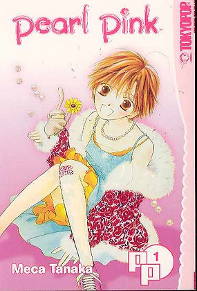 PEARL PINK GN VOL 1,2,3,4 Manga TOKYOPOP