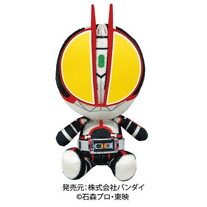 "Heisei Kamen Rider Chibi Plush Series ""Kamen Rider 555"" Kamen Rider 555"