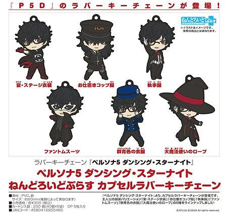 "set of 6 ""Persona 5: Dancing Star Night"" Nendoroid Plus Capsule Rubber Key Chain"