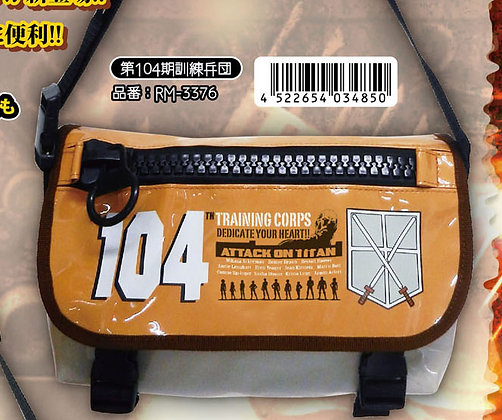 """Attack on Titan"" Big Zip Messenger Bag 104th Training Corps"