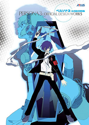 PERSONA 3 OFF DESIGN WORKS SC NEW ED UDON ENTERTAINMENT INC NEW EDITION!