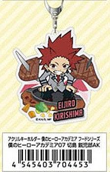 "Acrylic Key Chain ""My Hero Academia"" Food Series 07 Kirishima Eijiro AK"