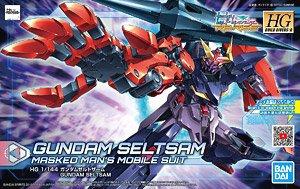 Gundam Seltsam (HGBD:R) (Gundam Model Kits)