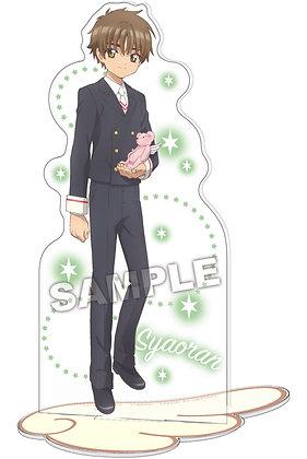 """Cardcaptor Sakura: Clear Card Arc"" Acrylic Stand Syaoran"