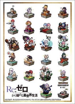 "Bushiroad Sleeve Collection High-grade Vol. 1614 ""Re:Zero kara Hajimeru Isekai S"