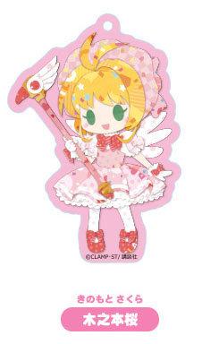 """Cardcaptor Sakura"" Acrylic Key Chain Kinomoto Sakura"