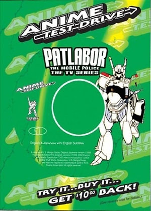 Patlabor - The Mobile Police The TV Series - Anime Test Drive