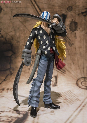 Bandai Figuarts One Piece Killer