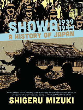 Showa 1939-1944: A History of Japan (Showa: A History of Japan) Paperback