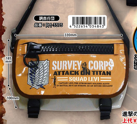 """Attack on Titan"" Big Zip Messenger Bag Survey Corps"